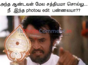 Rajinikanth Funny Dialogue in fb comment pic
