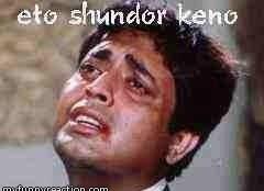 eto shundor keno hindi comment pic