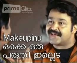 Makeup Malayalam Funny comment pic
