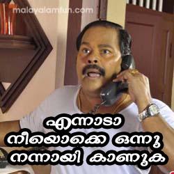 Ennada Nee Okke Onnu Nannayi Kanuka