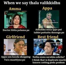 when we say thala valikkidhu