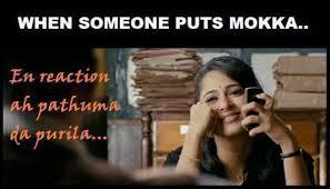 En Reaction ah Pathuma Da Purila