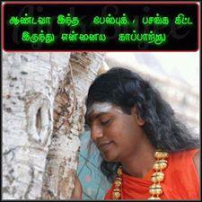 Aandava Intha Facebook Pasanga Kitta Irunthu Ennaiya Kappathu