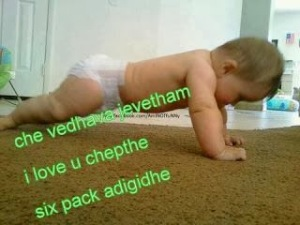 Baby funny telugu comment pic