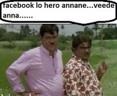 Facebookla hero annane veede anna