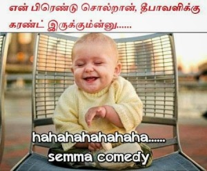 Baby Funny Comedy Dialogue In fb