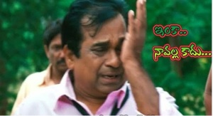 Brahmanandam Crying Funny Comment Pic