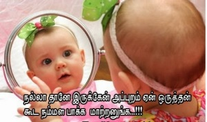 Funny Baby With Glass Fb Comment Pic