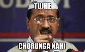 Tujhe chorunga nahi