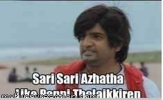 sari sari azhatha like panni tholaikiran