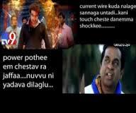 Brahmanandam funny comment pics in telugu