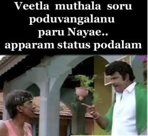 Goundamani funny dialogue in fb