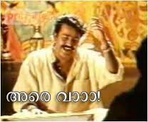 Mohanlal Arey Vaa fb comment pic