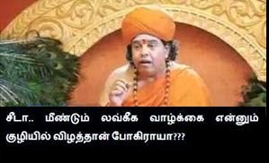 Seeda funny images fb comment pic