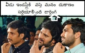 Funny facebook photo comments in telugu