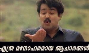 Mohanlal ethra manokaramaya aasharangal fb comment pic