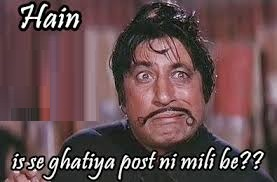 Shakti Kapoor Hain is se Ghatiya Post ni mili be fb comment pic