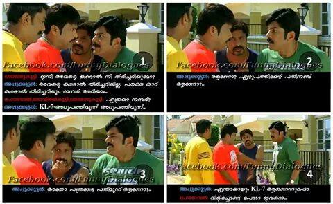 Malayalam movie funny dialogues comment pic – Funny Comment Pictures ...