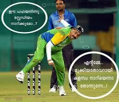 Fb comedy comment pics in malayalam