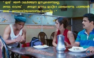 FB Malayalam Picture Comments's photo