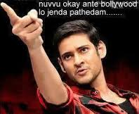 Mahesh Babu compliment fb picture comment