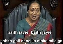 Baith jayie fb comment pic