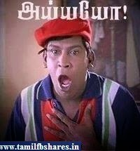 Vadivelu Aiyyooo Fb Comment pic