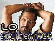 FB Photo Comment pic in hindi
