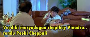 veediki maryadagaa chepthey vinadra fb comment pic