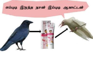 Tamil funny images fb comment pic