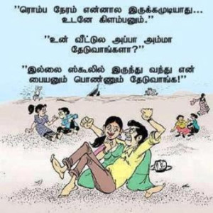 Tamil joke fb comment pic