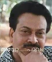 Aiyoo Pavam fb comment pics