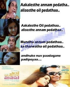 Fb Funny Comment Pic In Telugu