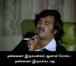 RajiniKanth Punch Dialogue fb comment pic