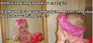 Baby Funny Comment Quotes Fb Comment Pic
