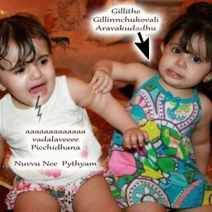 Cute Babies Funny Comment Pic