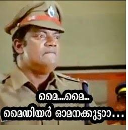 Salim Kumar Fb Funny Comment Pic
