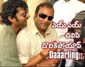 Daaarling Telugu Funny Comment Pic