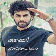 Malayalam Fb Photo comments Pic