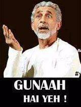 Gunaah Hai Yeh Fb Comment pic