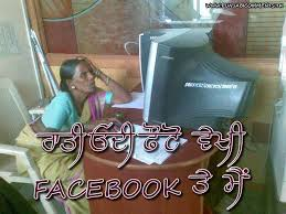 Fb Comedy Comment Pic In Hindi