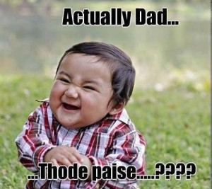 Actually Dad Thode Paise fb comment pic