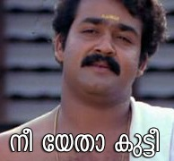 Mohanlal ne etha kutty fb comment pic