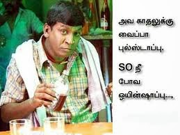 Vadivelu Wine Shop Funny Dialogue Fb Comment pic
