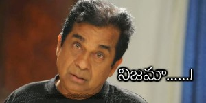 Brahmanandam Funny Picture Comments for Facebook