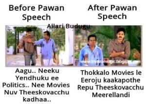 Pavankalyan vs Bhrmhanandam Politics vs movies discussion