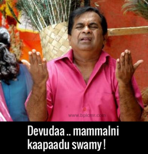Brahmanandam Devudaa Mammalni Kaapaadu Swamy