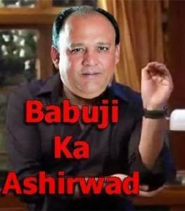 Alok Nath Babuji Ka Aashirwaad Fb Comment pic