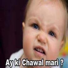 Aj Ki Chawal Mari Fb Comment Pic