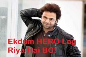 Ekdum Hero Lag Riya Hai Bc Fb Comment Pic